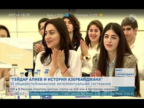 «Гейдар Алиев и история Азербайджана»-соревнование знаний-CBC TV