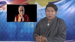 《本週西藏》 第68期 2018年2月15日