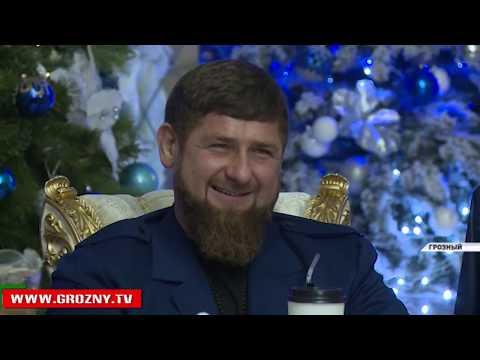 Рамзан Кадыров дал праздничный ужин для руководящего состава региона в честь уходящего 2017 года