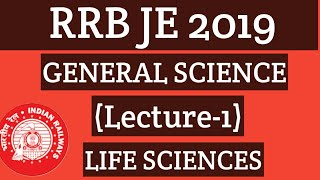 RRB JE 2019 | general science | lecture-1| life sciences | physics| chemistry|