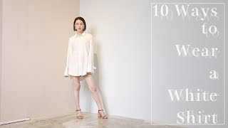 白襯衫的10種穿法 ::10 Ways To Wear A White Shirt thumbnail