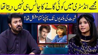 Hadia Hashmi Kaisay Choti Si Umar Main Shohrat Ki Bulandion Tk Phnchi? | G Sarkar with Nauman Ijaz