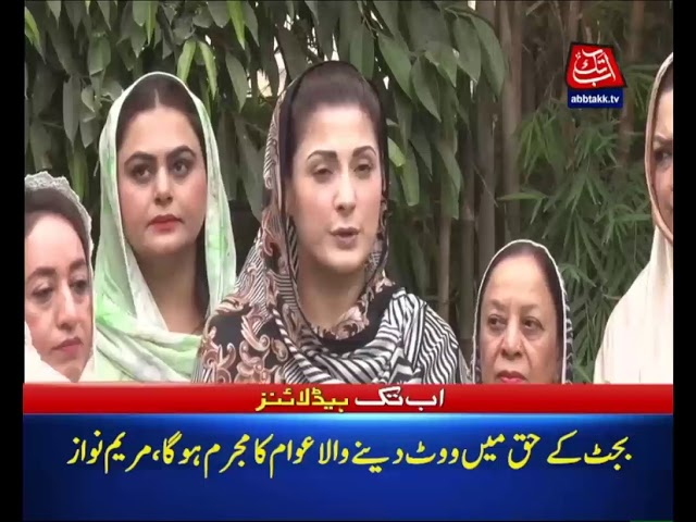 AbbTakk Headlines – 07 PM – 19 June 2019