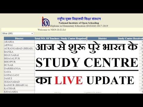 STUDY CENTRE LIVE Update All India NIOS D.EL.ED