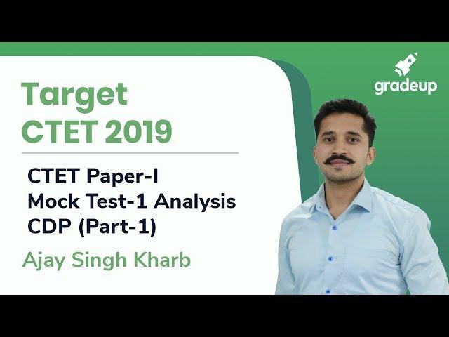CTET 2019   CTET Paper-I   Mock Test-1 Analysis   CDP (Part-1) By Ajay Singh Kharb