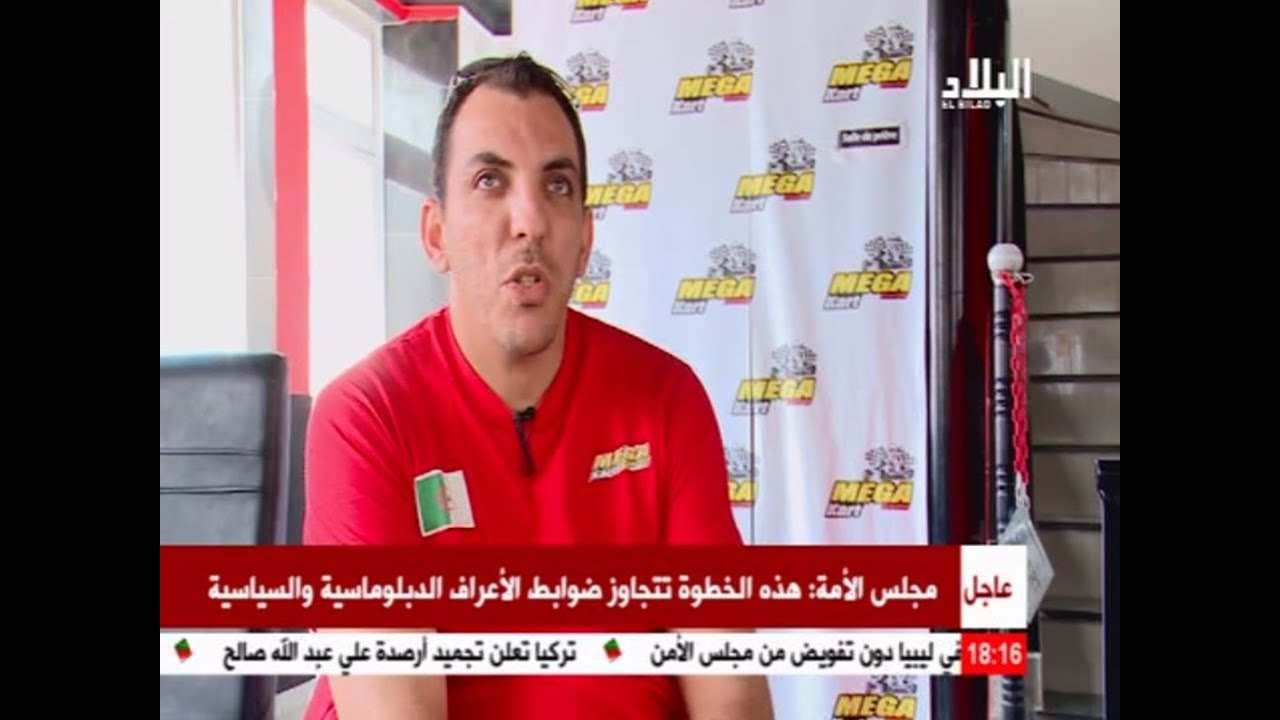 El Bilad tv Handikart Algerie Megakart
