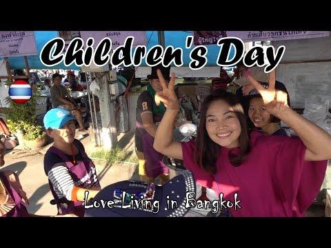 FREE Thai Food Children's Day Bangkok Thailand