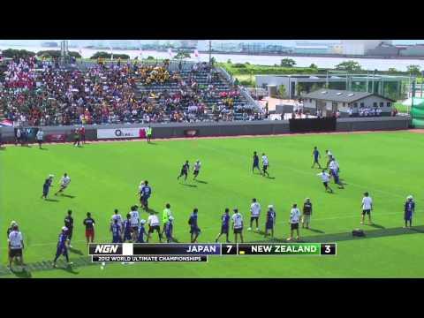 2012 WUGC - Japan vs New Zealand - Men's Pool Play