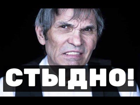Вскрылись жуткие известия об отравлении Алибасова! Последние новости Бари Алибасов