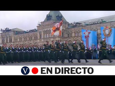 DIRECTO: Rusia muestra poderío durante el desfile del aniversario de la Segunda Guerra Mundial