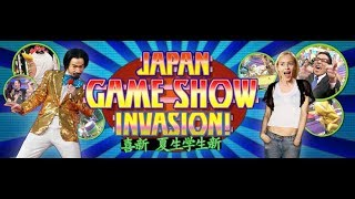 LIVE 24/7 | SYNTHESIZE GAME SHOW JAPAN SO FUNNY