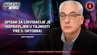 INTERVJU: Božo Prelević - Spisak za likvidacije je napravljen u tajnosti pre 5. oktobra (27.12.2019)