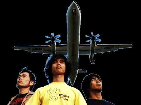 Electric Eel Shock - Out Of Control
