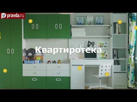 IKEA представила дизайн-проекты для типовых российских квартир [РЕМОНТ]