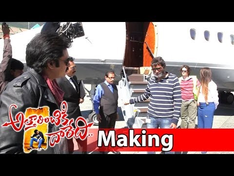 Attarintiki Daredi Movie Making || Aaradugulula Bulletu Full Song Making Travel Video