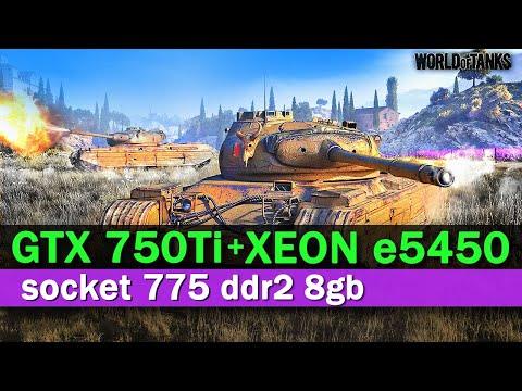 XEON E5450 GTX 750 Ti World Of Tanks / сборка пк 775 сокет 2019