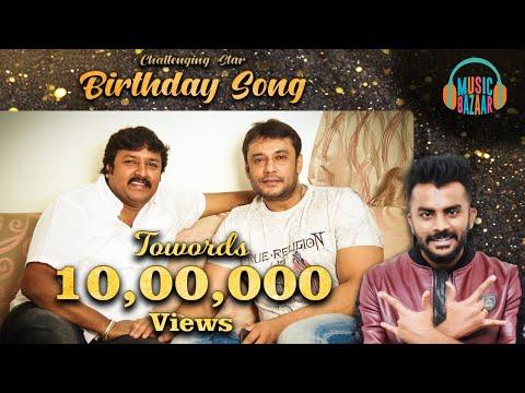 Happy Birthday Challenging Star Darshan   V Nagendra Prasad   Chandan Shetty