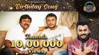 Happy Birthday Challenging Star Darshan | V Nagendra Prasad | Chandan Shetty