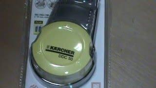 Пылеуловитель Karcher DDC 50(Пылеуловитель -это компактное, удобное, эффективное -никакой пыли при сверлении! Вакуумный фиксатор обеспе..., 2016-04-03T12:46:14.000Z)