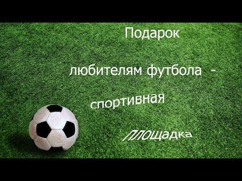 Ларисы Руденко, 7 Киев видео обзориз YouTube · Длительность: 1 мин8 с