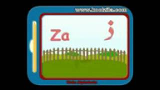 urdu alphabets jingle song