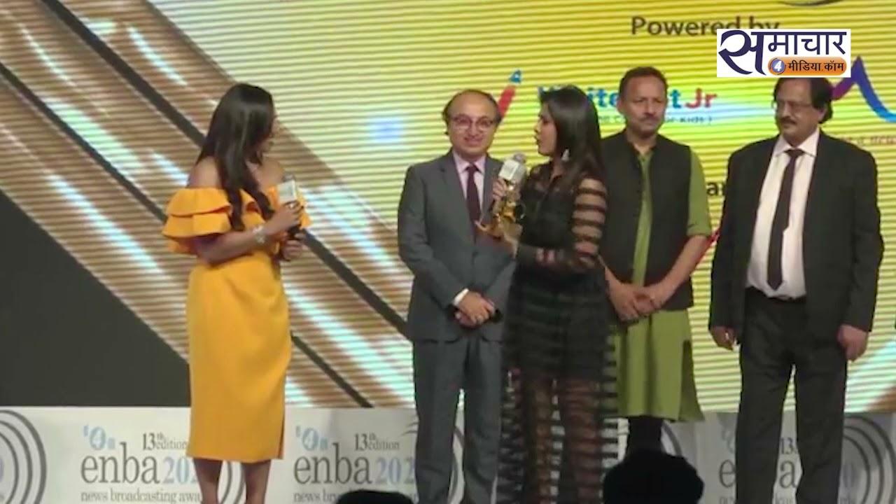 Enba अवार्ड में किसने जीता Best coverage on Auto Sector Hindi का अवार्ड ! देखिए