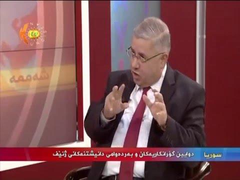 Nori Brimo - Kurdistan tv : 2-4-2016