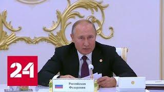 """Смотреть видео Путин рассказал о гонке вооружений, торговых войнах и """"пощипывании"""" - Россия 24 онлайн"""