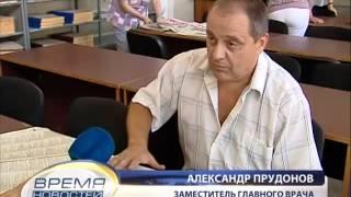 ТК Донбасс - Областная библиотека без финансирования