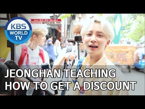 Jeonghan teaching how to get a discount [Battle Trip/2019.07.14]