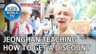Jeonghan teaching how to get a discount [Battle Trip/2019.07.14] MP3