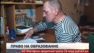 Право на обучение. Новости. GuberniaTV