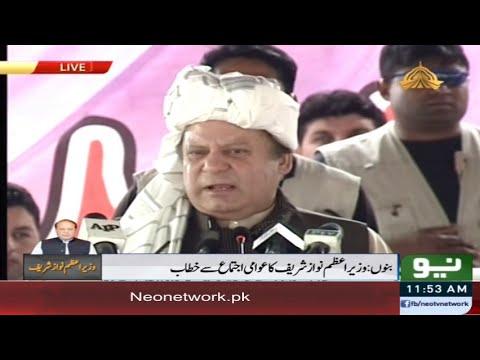 Nawaz Sharif Speech In Bannu Jalsa 3 May 2016   Neo News