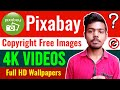 What is Pixabay | How To Download Copyright Free Images And Videos, How To Create Account On Pixabay
