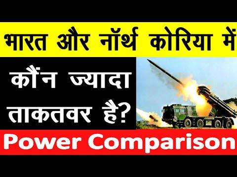 India and North Korea Military power comparison in 2020 Indian military vs North Korean military