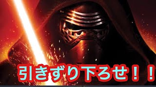 STAR WARSバトルフロント II カイロレン ヒーローvsヴィラン カイロレン 検索動画 23