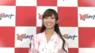 """""""ピー""""ガールズ「佐崎愛里」の自己紹介。 http://www.tv-tokyo.co.jp/of..."""