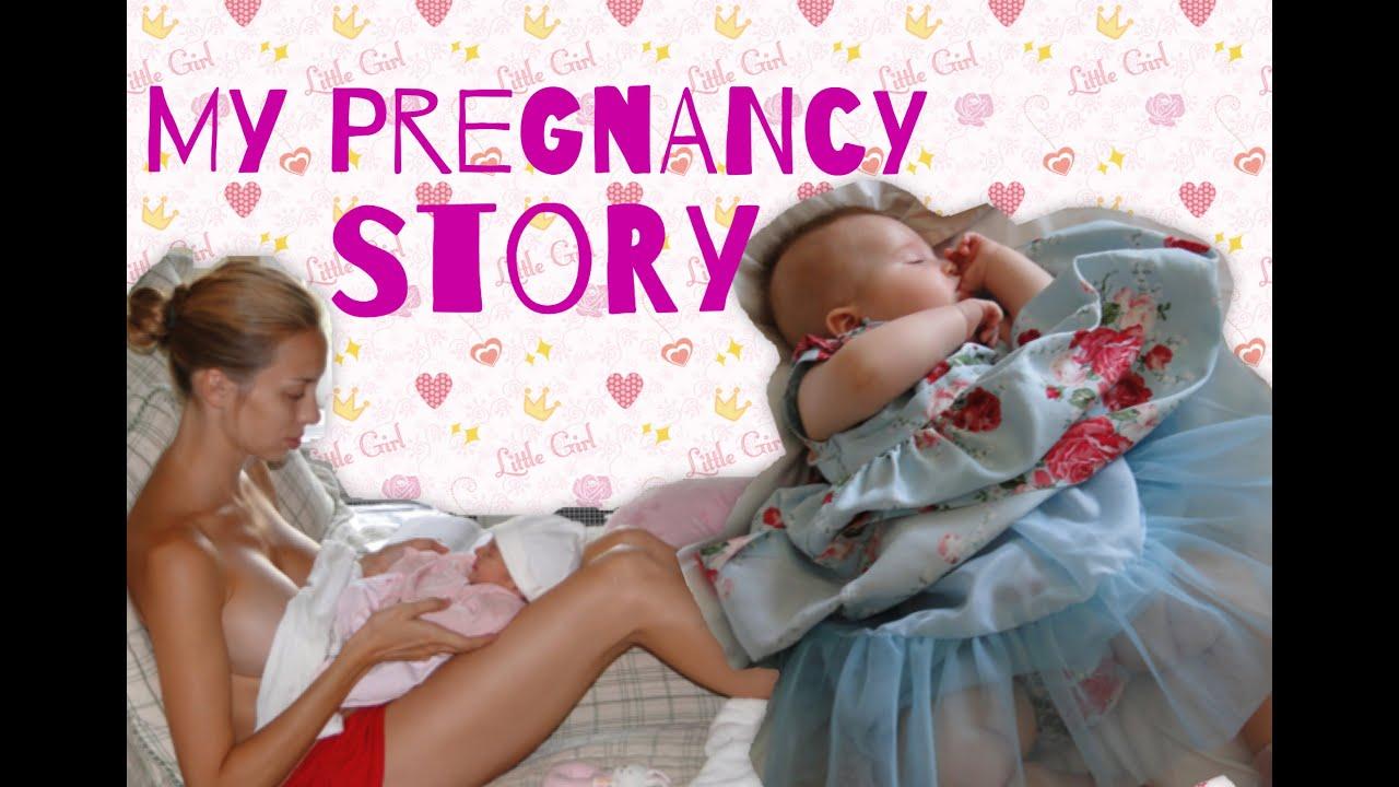 Моя беременность ру