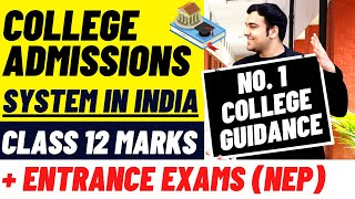 College Admissions System in India (Stop Worrying About Class 12 Marks)🔥 #shorts