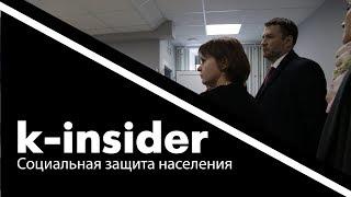 Объезд вице губернатора Санкт-Петербурга Анны Митяниной