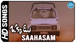 Saahasam Swasaga Video Song - Okkadu Movie | Mahesh Babu | Bhoomika | Gunasekhar | Mani Sharma