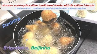 Baixar Coreano fazendo comidas tradicionais brasileiras com amigos brasileiros