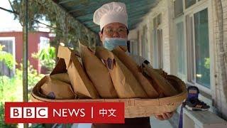 瘋狂麵包:八個精神病患的麵包房- BBC News 中文
