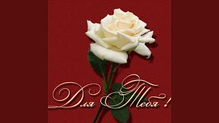 Million Scarlet Roses