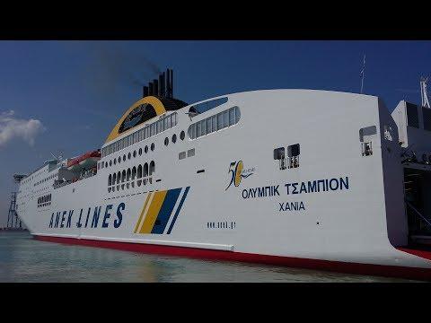 Италия - Заход в порт Анконы парома Anek Lines Венеция - Анкона - Игуменица - Патрас