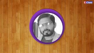 Standard 8, Balbharti ,English Medium, Maharashtra Board - (updated syllabus 2018)