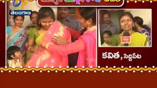 ETV Telangana Rangoli Contest Siddipet Winner Reaction After Get Prize