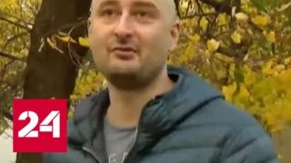 Куда идти русофобам на Украине, когда там закончатся выборы - Россия 24