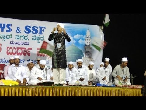 Shammas Mangalore new urdu naat.