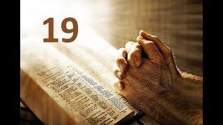 IGREJA UNIDADE DE CRISTO   /  Estudos Sobre Oração 19ª Lição  -  Pr. Rogério Sacadura